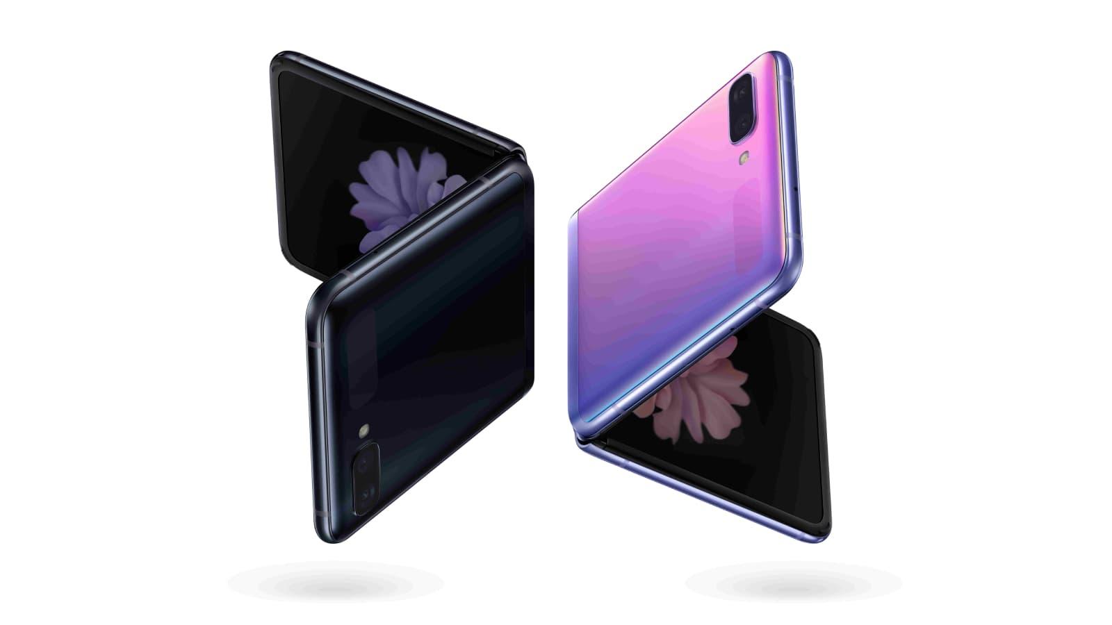 Retrouvez le Galaxy Z Flip 5G sur la boutique en ligne de SFR