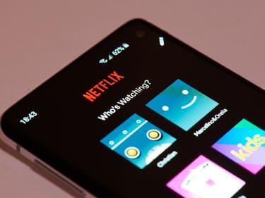 Netflix : ajout d'un code PIN et contrôle parental renforcé