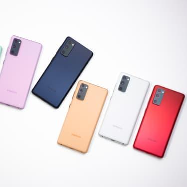 Samsung Galaxy S20 FE 5G : avis complet