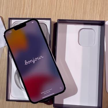 En vidéo - Découvrez l'iPhone 13, qui vient d'arriver chez SFR